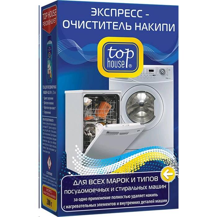 Чистящее средство для стиральных машин от накипи фото