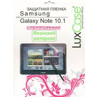 Защитная пленка Samsung Galaxy Note 10.1 N8000/8010(Суперпрозрачная)(2961)169x242